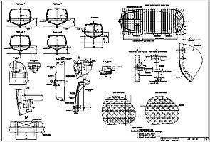 Конструктивный чертеж. Лист 2. Фрагмент (jpg)